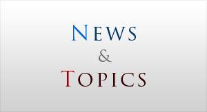 シンガポールに関するニュース&トピックス