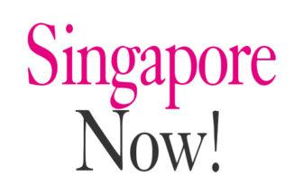 Singapore Now!