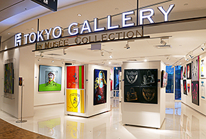 TOKYO GALLERY BY MUSÉE COLLECTION