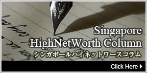 Singapore HighNetWorth Column